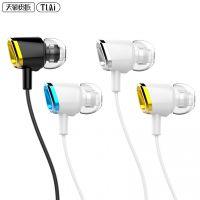 新款有线调音免提手机智能耳机厂家定制重低音带麦通话音乐运动通用手机耳机批发