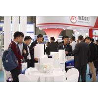 亚洲过滤与分离工业展览会