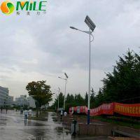 广西自动太阳能路灯批发