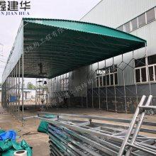 天津市东丽区鑫建华定制厂房大棚、大型活动雨棚布、仓库轮式推拉帐篷生产
