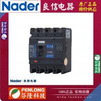 NPW1-6300/5000A万能断路器固定式-良信电器