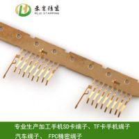 通讯端子 PBC接线端子排 不锈钢精密端子