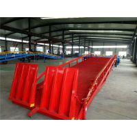 济南登车桥厂家可定制折叠式登车桥 液压式登车桥叉车专用装卸平台