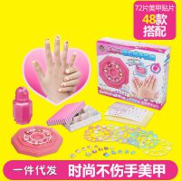 乐吉儿指甲贴化妆儿童饰品玩具幼儿园手工diy制作女孩生日礼物