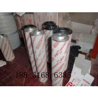 0140R003BN/HC上海现货供应贺德克滤芯