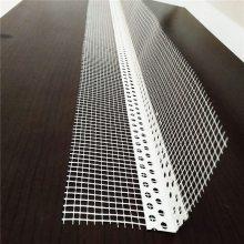 网格布阴角 工程网格布 外墙保温钉价格