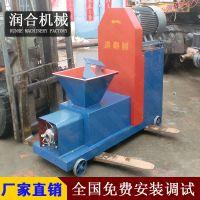 机制木炭机 炭粉制棒机  大型木炭机设备 RH80型制棒机
