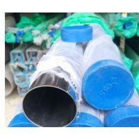 东兴316食品级不锈钢管厂家直销 DN200*3