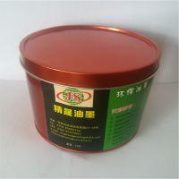 供应单组份环保UV丝印油墨 UV面PU面手感漆面丝印移印油墨 UV面印刷油墨