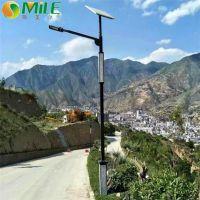 陕西汉中6米太阳能路灯多少钱
