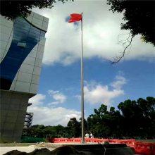 耀荣 热销旗杆厂家 学校酒店广场旗杆 12米13米16米不锈钢国旗杆