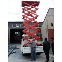 广东四轮移动式行走升降机 山东pt游戏平台厂家专业定制 8米0.5吨可移动剪叉式 高空作业设备
