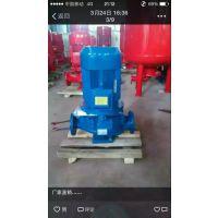 浙江怎么刷微信红包泵业ISG50-160I单级管道泵价格扬程流量功率