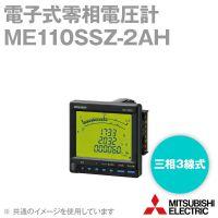 供销日本mitsubishi三菱ME110SSR-4AP多功能数显电工用仪表