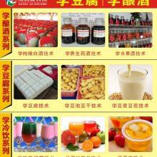 惠州惠阳花生豆腐机,揭阳全自动豆腐机直销,平潭豆浆机