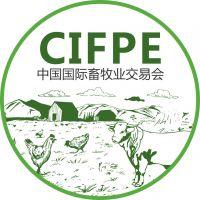 ?2018中国(武汉)国际畜牧业交易博览会