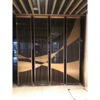 不锈钢花格厂家,金属隔断不锈钢装饰
