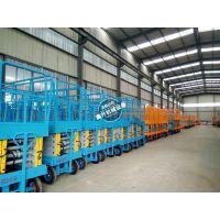鑫升 移动式升降台 移动平台 大载重量 高空作业设备 厂家价格