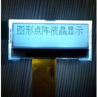 小尺寸单色LCD液晶显示屏12832图形点阵
