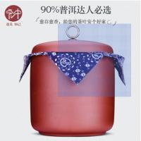 伽爵紫砂宜兴紫砂茶叶罐大号七饼普洱茶饼罐 手工存储茶醒茶缸密封罐