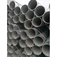 云南镀锌管厂家 热镀钢管价格 材质Q235 2寸*3.5mm欢迎咨询订购