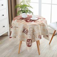批发美式棉麻桌布布艺防尘布小圆桌长方形餐桌布盖布茶几盖巾台布
