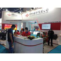 2017第十六届中国国际内燃机及零部件展览会(Engine China)