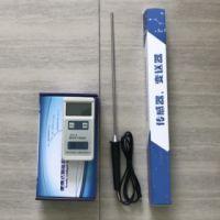 混凝土温度测温仪丨混凝土测温仪丨华银厂家批发