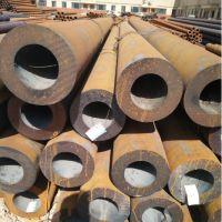厂家直销45#大口径热轧厚壁无缝钢管 可切割零售山东聊城钢材