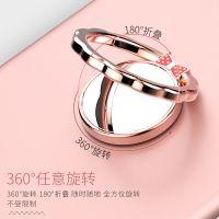蝴蝶花镜面指环支架全金属指环扣通用懒人创意手机桌面支架