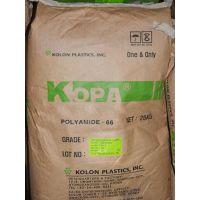 山东经销韩国可隆PA66 KN333G30HI KOPA30%玻纤增强增韧级尼龙66