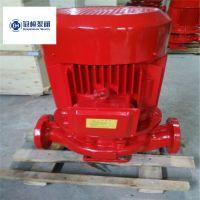 XBD6.0/47.8 地下室消火栓泵厂家 室外消防泵 喷淋泵附件