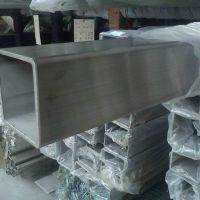 不锈钢扁管40*55*2*2.5*3*4不锈钢扁通 不锈钢矩形管 不锈钢方通