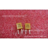 直插陶瓷晶振 CRB455E 455K 谐振器  用于遥控器上 两脚ZTB455E