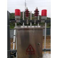 供应张力电子围栏主机及全系列产品 山东总代理