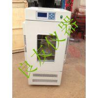 QHX-250 150L250L人工气候箱 恒温恒湿光照培养箱 植物气候箱