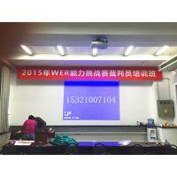 广告条幅厂家条幅写真喷绘制作北京翰德工厂