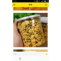 印尼进口休闲食品生产设备, 啪啪通虾片生产线