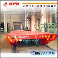 短距离运输KPJ-45T轨道电动平车 电缆卷筒电动平车厂家推荐 高性价比