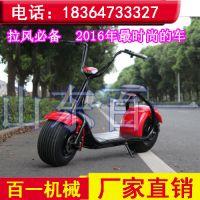 锂电池拉风电动哈雷车 炫酷小型电动车