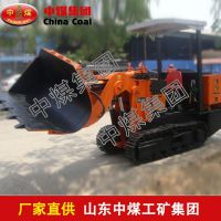 全液压侧卸式装岩机,全液压侧卸式装岩机质量优,ZHONGMEI