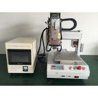 苏州拓航热压机价格 小型热压焊接机 脉冲热压机 FPC焊接机