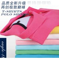 高端商务品质T恤工作服 经典海风系列polo衫 男女式厂服定做
