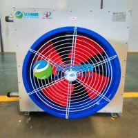 厂家供应T35S-7型暖风机 轴流暖风机 工业暖风机