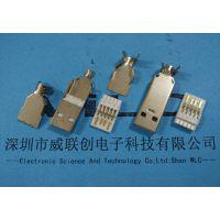 AM 3.0USB 三件式 焊线式公头 LCP白胶 镀金外壳
