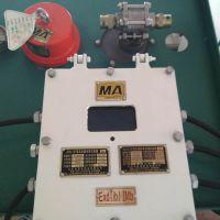 金科机电采掘机水电联动喷雾 ZPD-7矿用自动洒水降尘装置