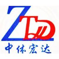北京中体宏达体育设施有限公司