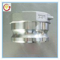 厂家直销304不锈钢B型外螺纹快接可焊接 供应型号齐全的快速接头
