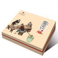 深圳定做高档茶叶包装盒 保健品包装套盒 天地盖礼品盒定制设计