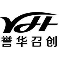 郑州誉华召创玻璃有限公司
